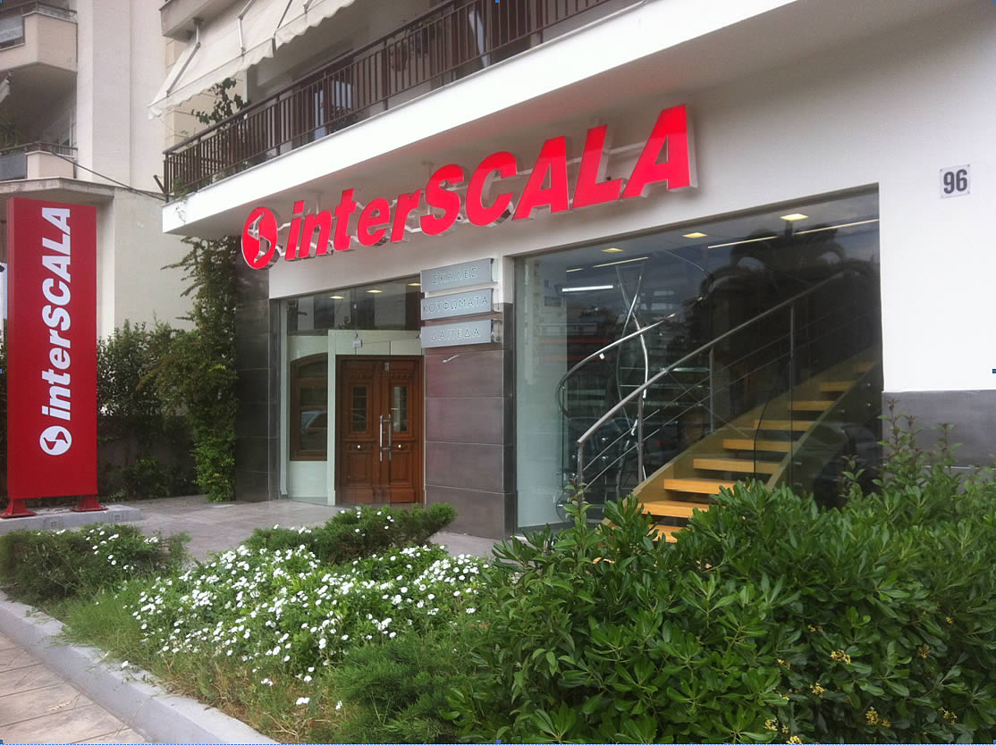 New store in Thessaloniki